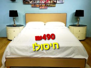 מיטה זוגית במבצע