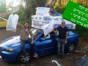 הצטרפו ללקוחותינו וקחו מזרן על הרכב שלכם