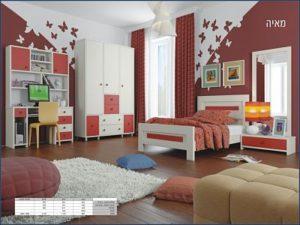 חדר ילדים מעוצב דגם מאיה