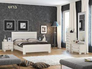חדר שינה דגם ברוש