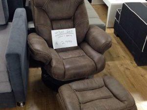 כורסא יחיד