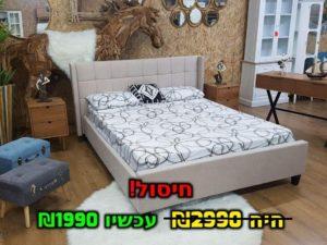 מיטה דגם אשלי צבע בהיר
