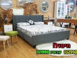 מיטה דגם אשלי צבע כהה