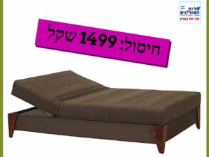מיטה וחצי ידנית H10