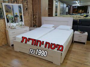 מיטה יהודית עם ארגזים דגם הום