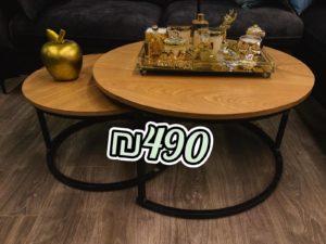 שולחן סלון עגול סט