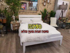 מיטה מעץ דגם אלון צבע לבן