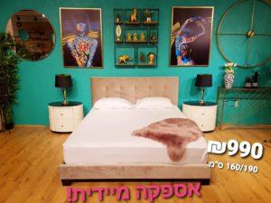 מיטה דגם מאיה