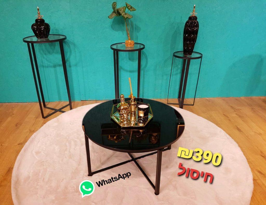 שולחן סלון מזכוכית רגליים שחורות