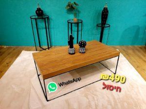 שולחן סלון מלבן רגלי ברזל