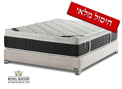 King David דגם אוטופיה