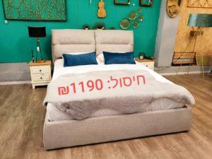 מיטה זוגית דגם נעה
