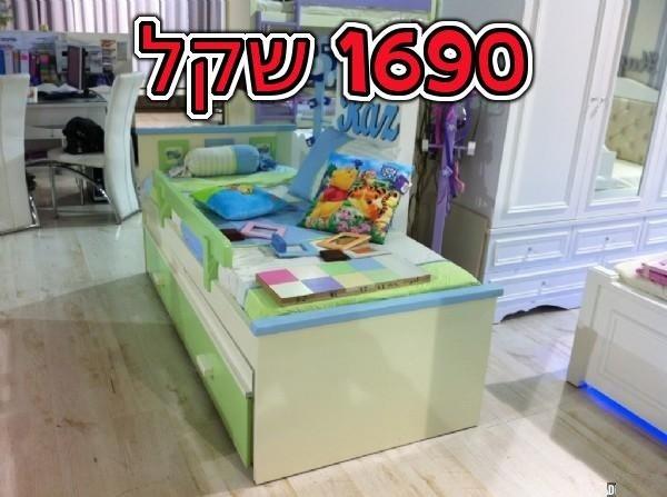 מיטת ילדים במבצע