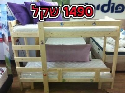 מיטת קומותיים במבצע