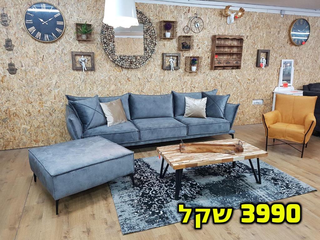 ספה + הדום דגם ברצלונה