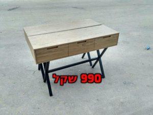 קונסולת עץ עם רגלי X ברזל